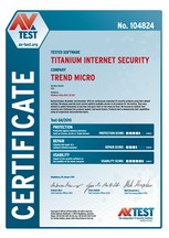 "<p>Download as <a href=""https://www.av-test.org/fileadmin/Content/Certification/2010/avtest_certified_home_2010_q4_trend_micro.pdf"">PDF</a></p>"