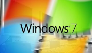 Bonne protection pour les réseaux d'entreprise utilisant Windows 7